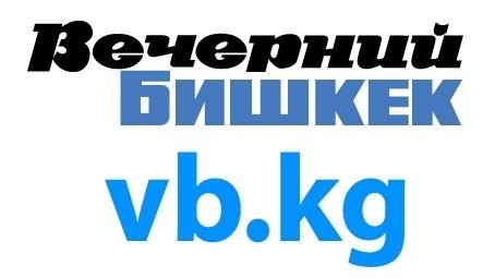 Генпрокуратура возбудила уголовное дело по факту рейдерства «Вечернего Бишкека» в 2015-м