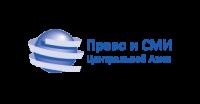Право и СМИ Центральной Азии