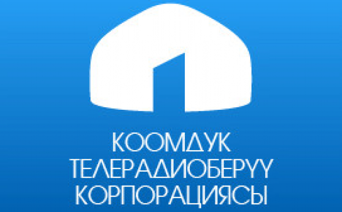 Выборы в Наблюдательный Совет КТРК