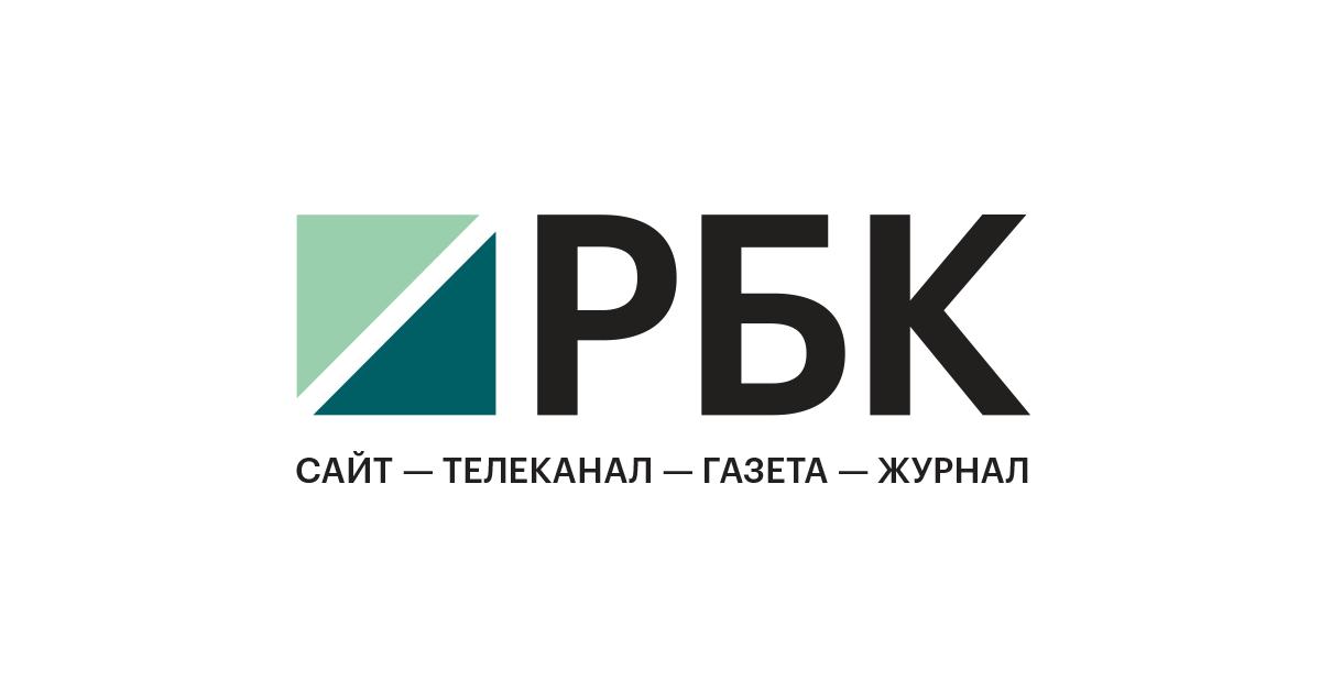 Ирина Петровская: Герои РБК Телевидение для людей