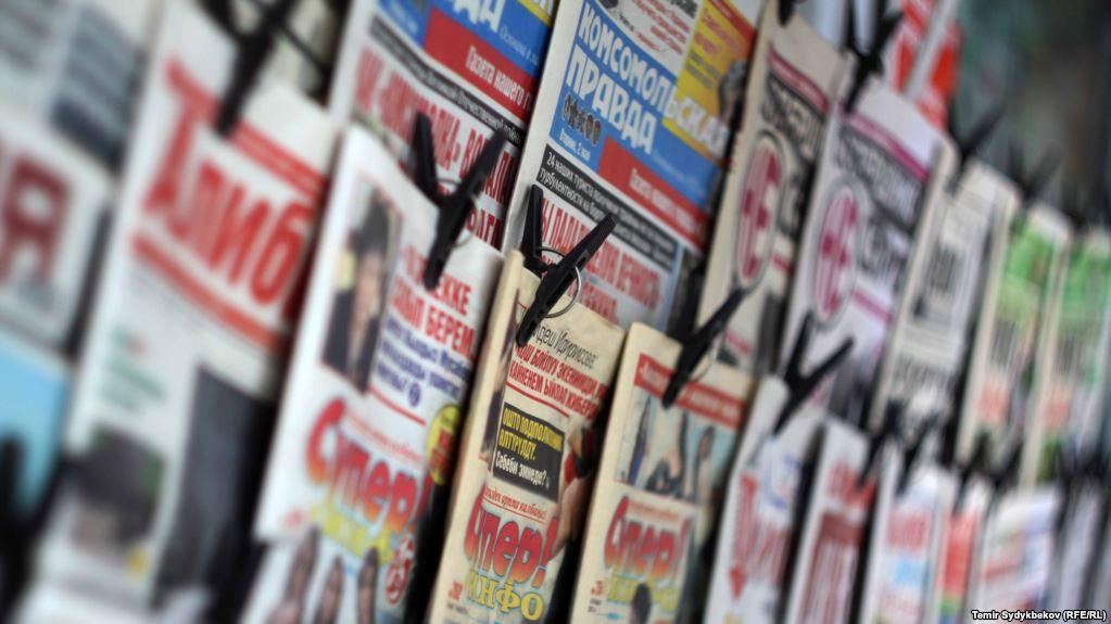 Печатных изданий в глубинке не будет. Газетам предлагают уходить в онлайн