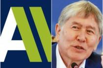 Телеканал «Апрель» и Алмазбек Атамбаев стали ответчиками по иску экс-спикера ЖК