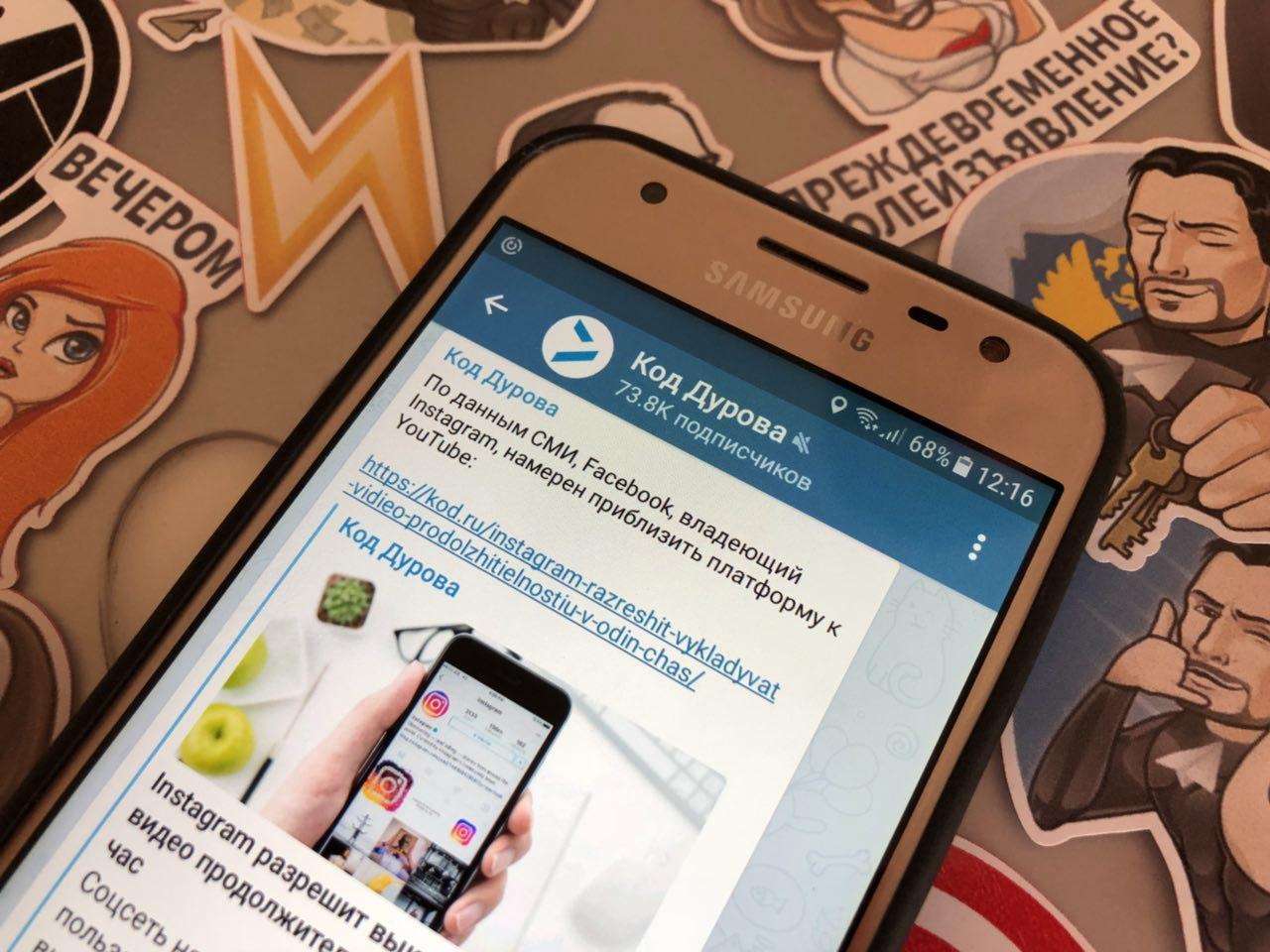 Telegram будет передавать данные о террористах на основании судебного решения