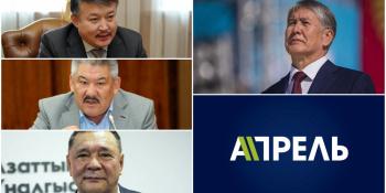 Суд: Атамбаев должен выплатить Келдибекову, Бекназарову и Дуйшебаеву по 100 тыс. сомов