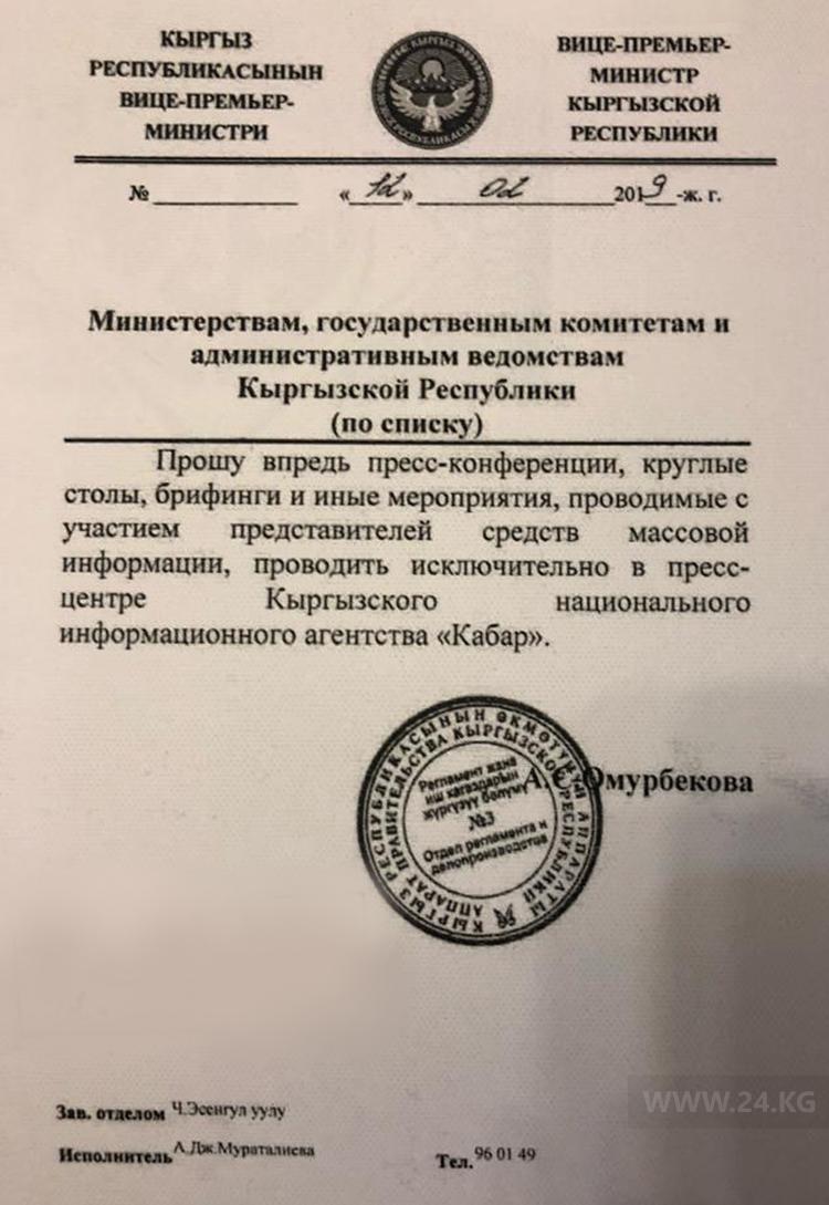 Вице-премьер обязала всех чиновников давать пресс-конференции только в «Кабаре»