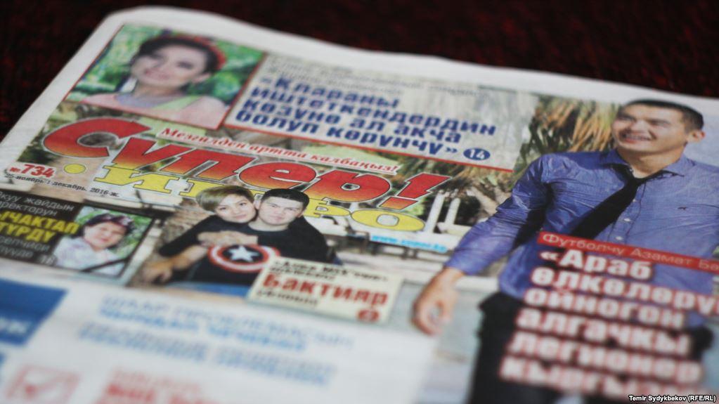 В споре финполиции и газеты «Супер-инфо» суд встал на сторону СМИ