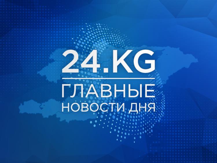 Сайт 24.kg подвергся DDOS-атаке