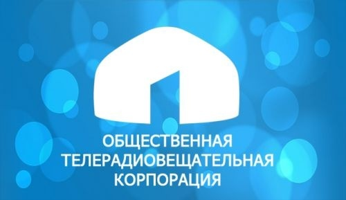 ОТРК обвинили в необъективности подаче информации