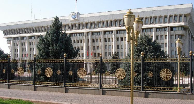 «Пятый канал» лишился статуса парламентского телевидения