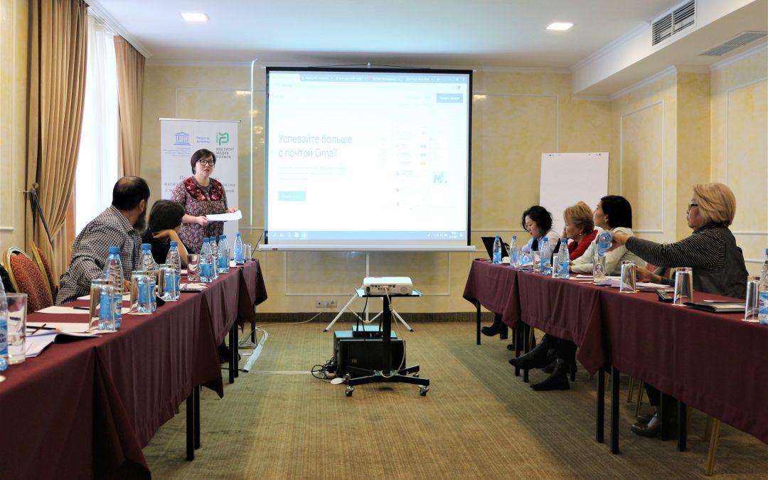 Презентация исследования «Оценка медиа-информационной грамотности преподавателей в университетах Кыргызстана».