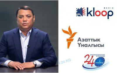 Матраимовы подали иск об отмене ареста счетов СМИ