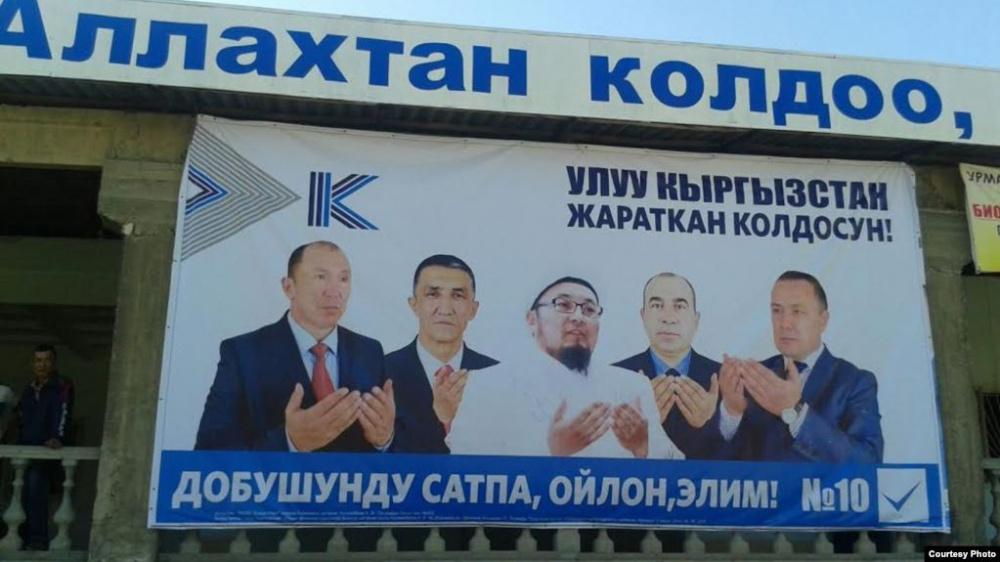 Партия «верующих патриотов» собирает подписи за законопроект об ограничении интернета