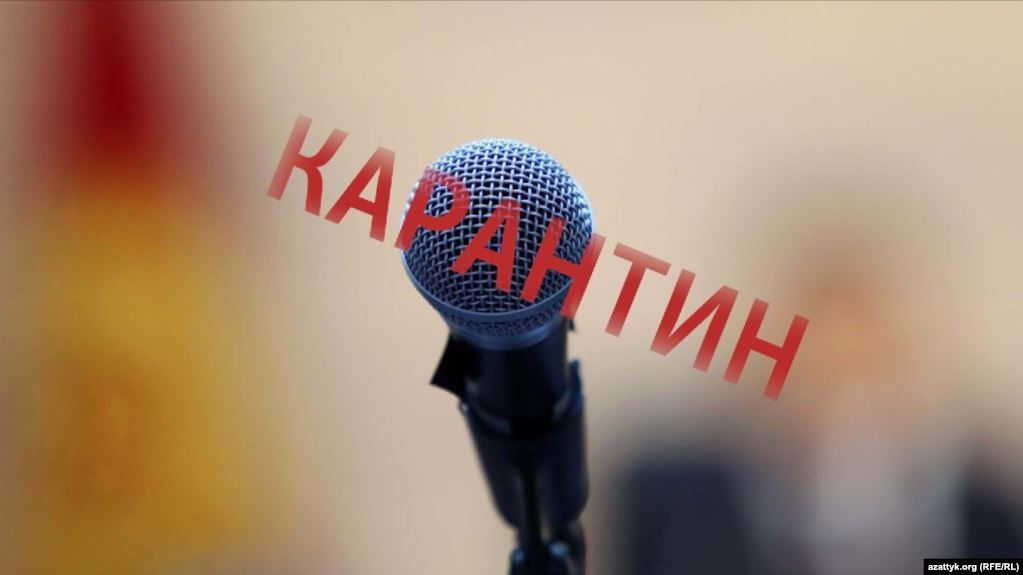 СМИ Кыргызстана оказались на пороге разорения — из-за пандемии COVID-19