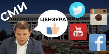 Что будет, если депутаты введут цензуру в Интернете. Показываем на примерах