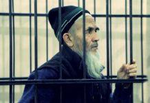 Верховный суд оставил приговор Азимжана Аскарова о пожизненном заключении в силе