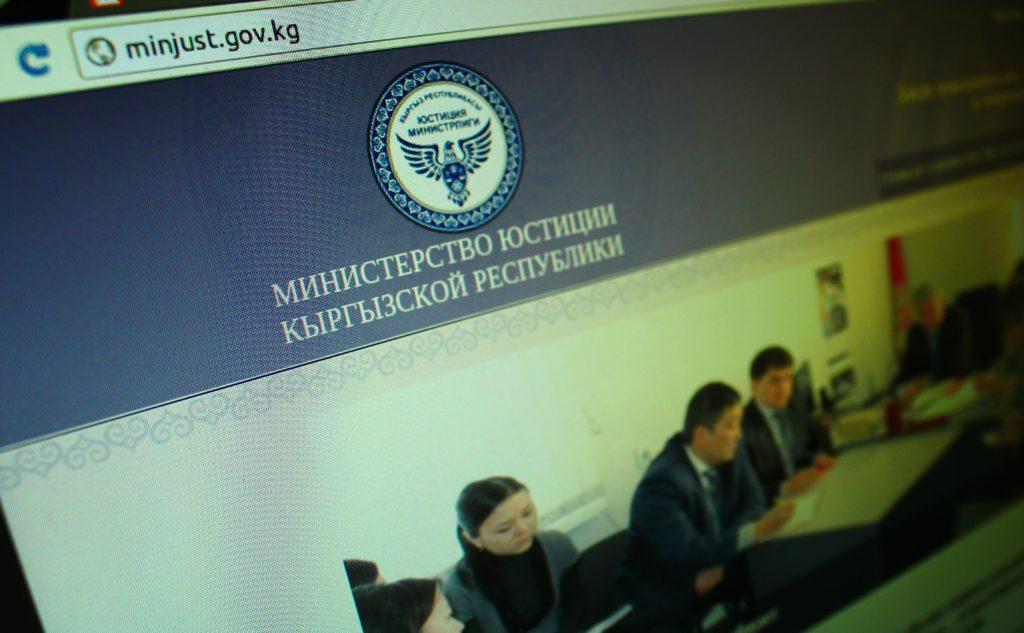 Недопустимо превращать минюст в орган по контролю за НКО — Общественный совет министерства